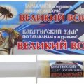 Гелевое средство Великий воин против тараканов