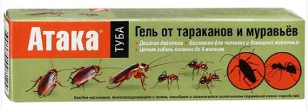 Атака от тараканов