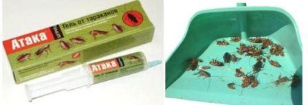Гель от тараканов Атака