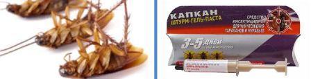 Средство от тараканов Капкан