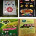 Какие китайские порошки от тараканов лучше выбирать