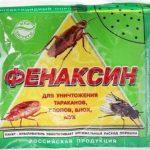Порошок от тараканов Фенаксин, описание и применение