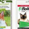 Капли для кошек от блох, инструкция по применению